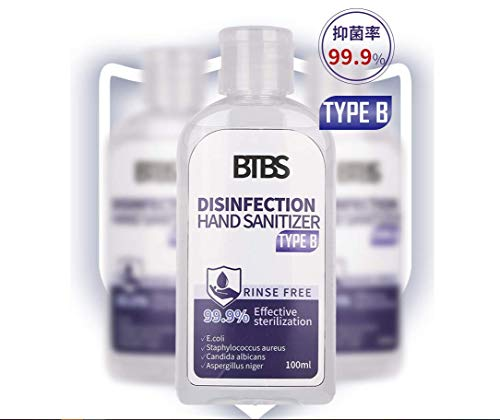 BTBS Hand Sanitizer
